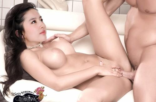 erotischebilder.rasierte-fotzen.com